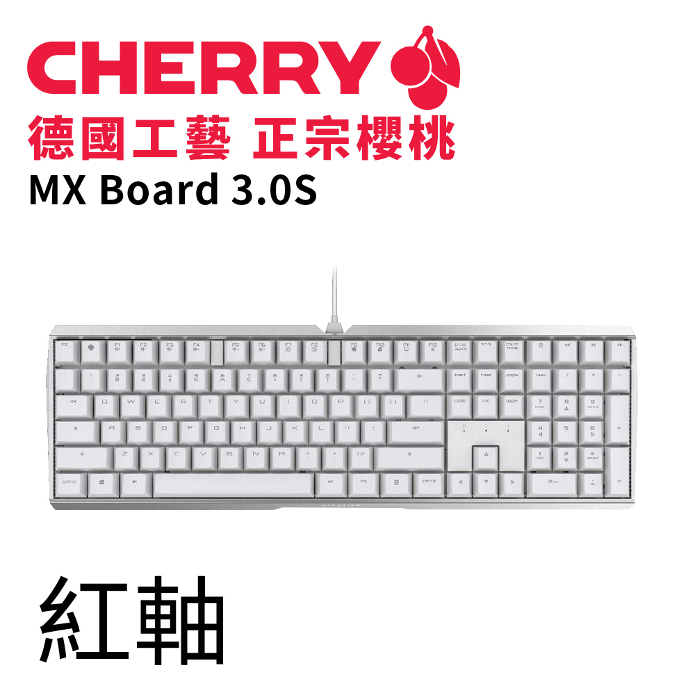 Cherry MX Board 3.0S(白) 紅軸