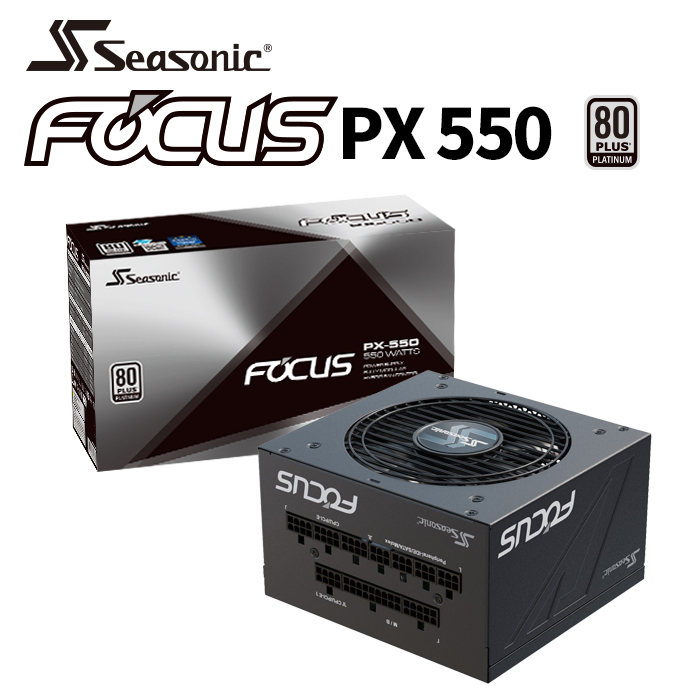 FOCUS PLUS 550w 白金/全模