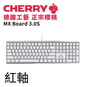Cherry MX Board 3.0S RGB (白) 紅軸